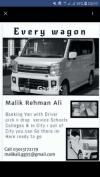 Suzuki Every Wagon  2014 For Sale in Sialkot