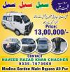 Suzuki Bolan  2019 For Sale in Ahmedpur East