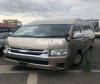 Toyota Hiace GL 2014 For Sale in Karachi