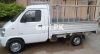 FAW Carrier Standard 2014 For Sale in Karachi