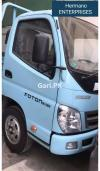 Master Foton  2020 For Sale in Karachi