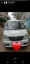 FAW Carrier  2017 For Sale in Karachi