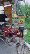 United Loader Rickshaw  2016 For Sale in Pindi Bhattian