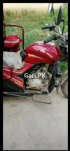 Road Prince Loader  2020 For Sale in Hazro