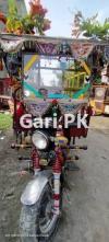 Road Prince Loader  0 For Sale in Lahore