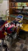 United Rickshaw  0 For Sale in Lahore