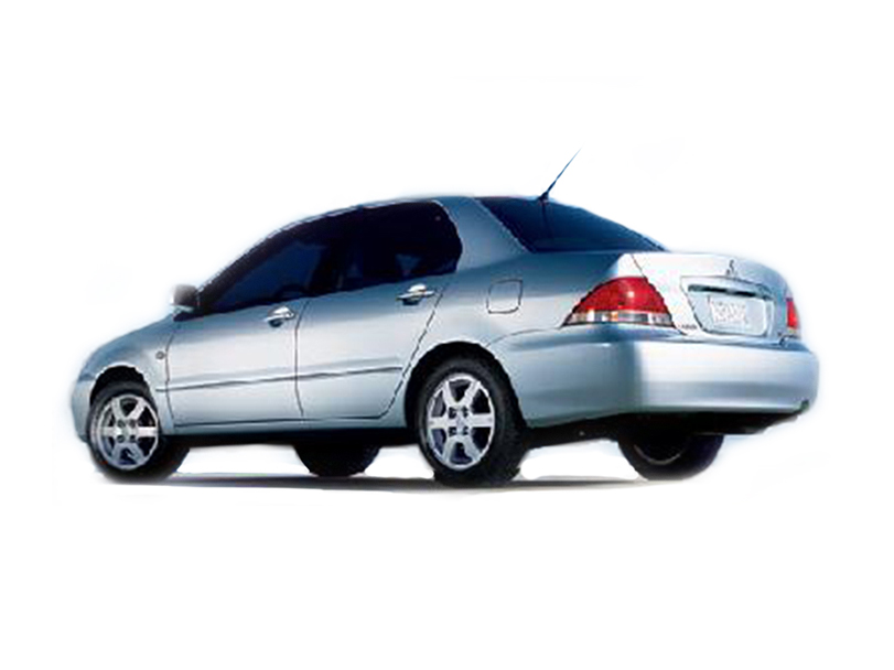 Mitsubishi Lancer price in Pakistan