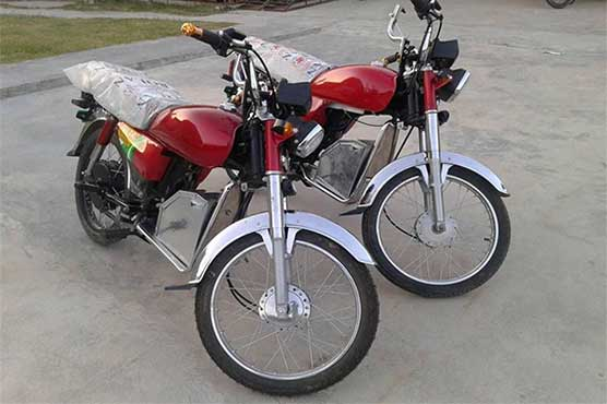 Fuel Free Bikes in Pakistan
