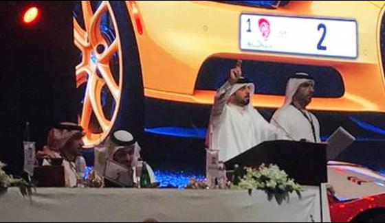 Abu Dhabi Car Number Plate Auctioned In 1 Crore Dirham