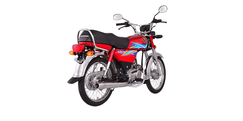 Atlas Honda CD-70 2019 Launch with New Sticker