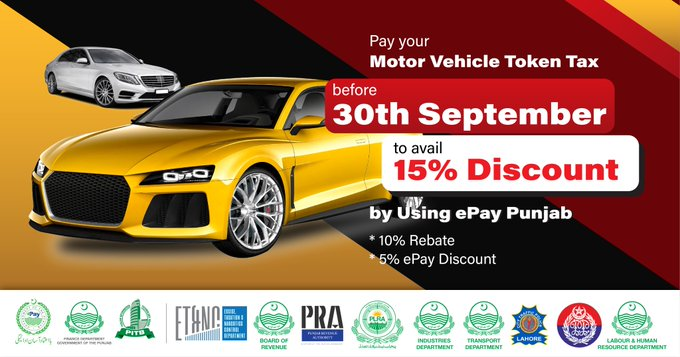 You Can Get 15% Discount On Token Tax by ePay Punjab App