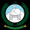 Excise & Taxation Department KP Launches Its App